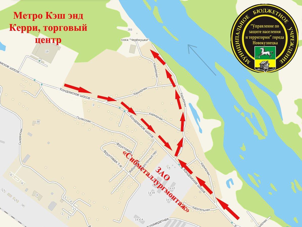 Ерино схема проезда